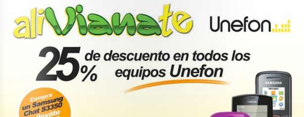 Viana – Promociones El Buen Fin 2012