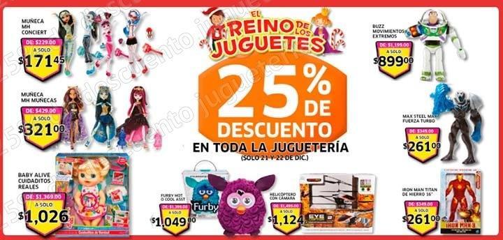 Promoción Soriana Juguetería: 25% de descuento en todos