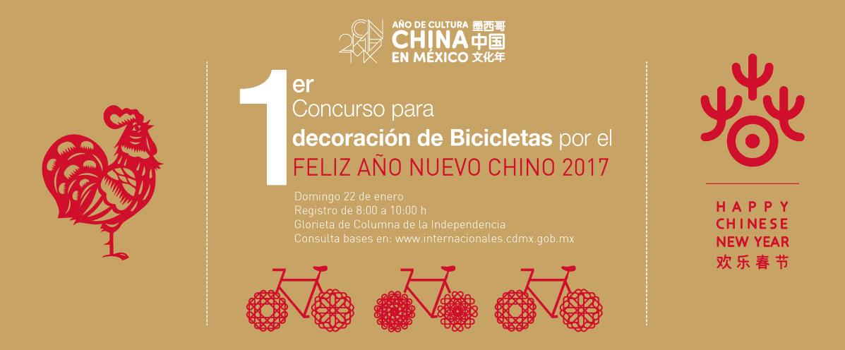 Concurso Feliz Año Nuevo Chino 2017 Decoración de Bicicletas: Gana viaje a China, tablets y celulares