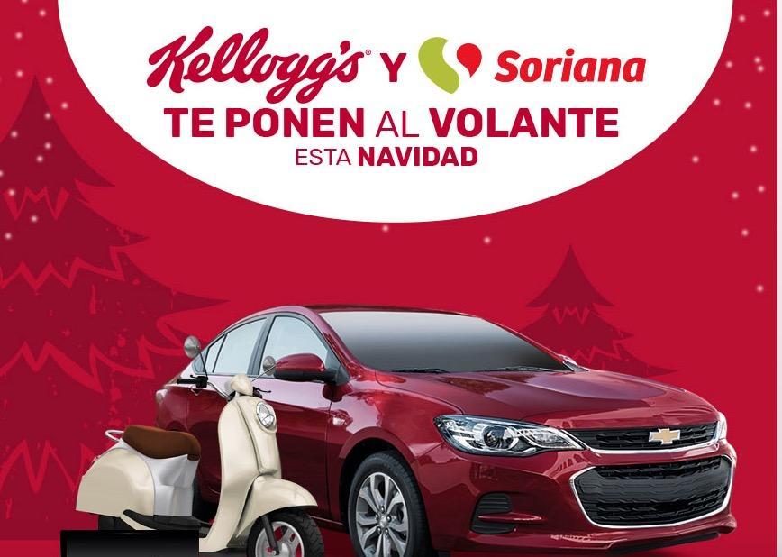 Promocion Kelloggs Y Soriana Navidad 2017 Gana Autos Chevrolet