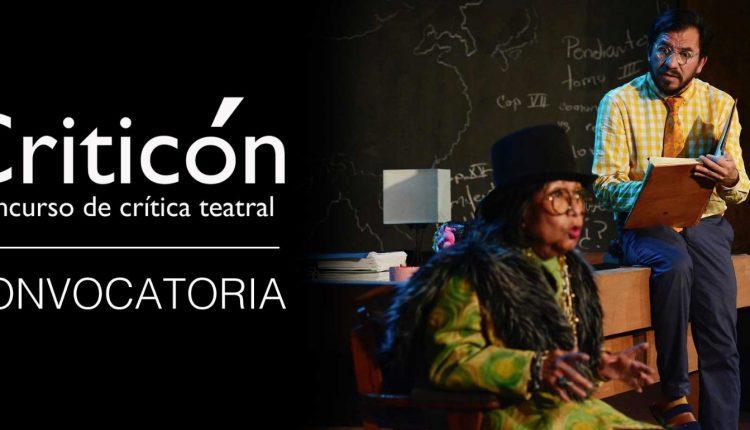 Concurso Teatro UNAM Criticón 2019: Gana $5,000 y publicación en revista