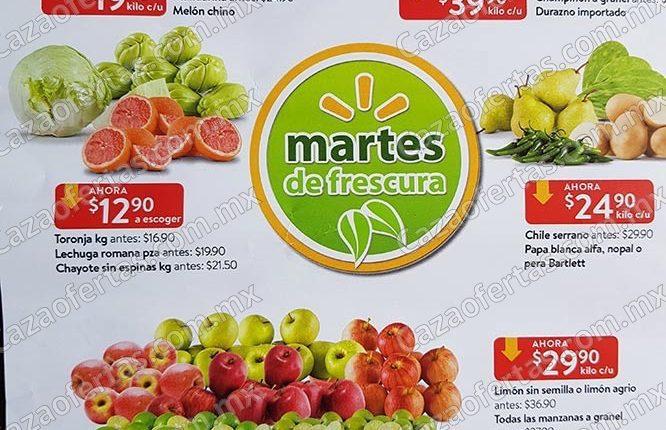 Walmart Martes de Frescura 15 de octubre 2019