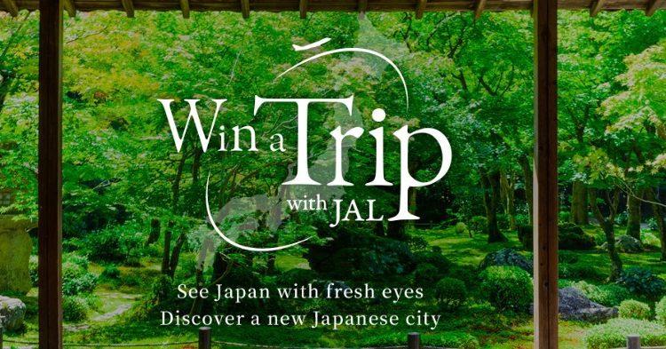 Promoción Japan Airlines: Gana un vuelo redondo al interior de Japón