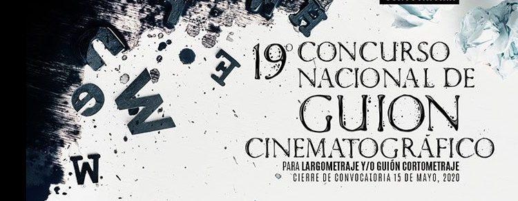 XIX Concurso Nacional de Guión Cinematográfico GIFF 2020: Gana hasta $50,000 pesos