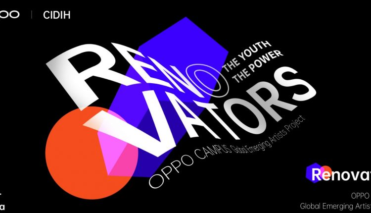 Concurso Oppo Campus Renovators 2020: Gana hasta ¥50,000